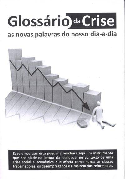 GLOSSÁRIO DA CRISE – AS NOVAS PALAVRAS DO DIA-A-DIA