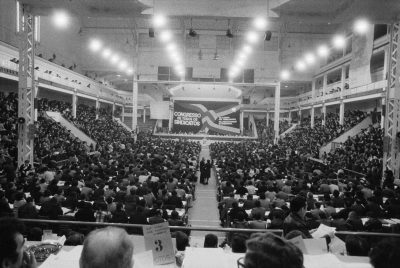 Princípios e perspetivas sindicais da BASE-F.U.T. (1976)