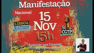 CGTP promove Manif nacional:valorização salarial e defesa dos direitos laborais