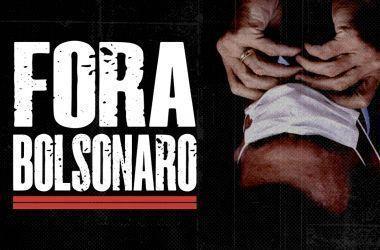 Bolsonaro é destruidor de direitos e genocida-diz CUT