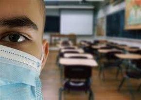Segundo estudo recente o pessoal da educação tem medo de ir para a escola